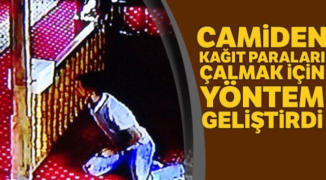 Aydın'da camilerdeki bağış kutularına dadanan hırsız kameraya yakalandı